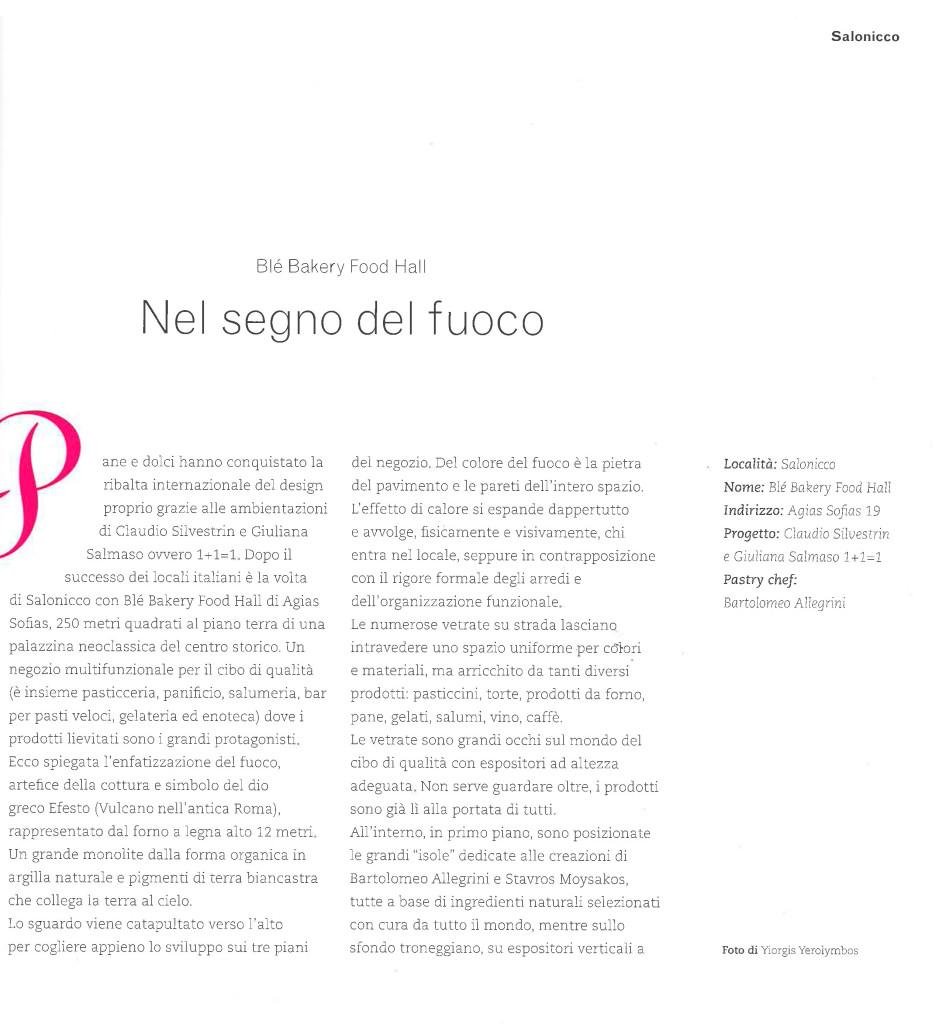 MAGAZINE 2 PAGE 2