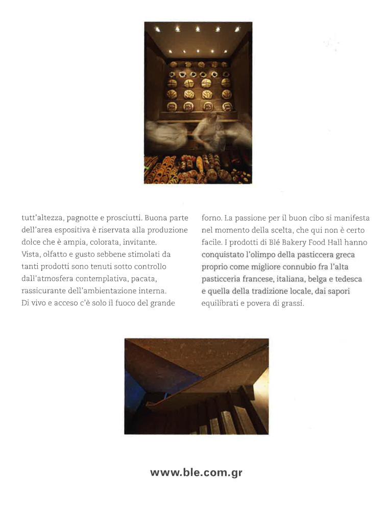 MAGAZINE 2 PAGE 5